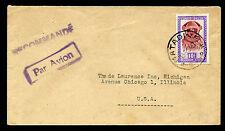 Belgian Congo Registered Airmail Cover Matadi to Chicago, IL 9/13/52 Sc #253