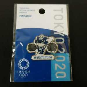 a03)TOKYO 2020 OFFICIAL LICENSED PRODUCT PIN BADGE 【Weightlifting】
