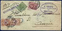 1929 - Lettera per Aversa tassata con  cent.30 (n.23) + cent.40 (n.24)