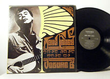 JOHN FAHEY LP Vol.6 days have gone by 1967 Takoma original booklet vinyl