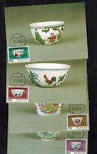 4 Maximum Cards China Taiwan ROC 1993 Sc 2903-06 Cheng-hua Porcelain  A