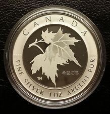 2005 Canada Silver Maple Leaf of Hope 1oz .9999 Fine Silver Coin