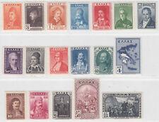 GREECE 1930   ISSUE FULL SET  UNUSED  SCOTT 344/61 = HELLAS 491/508