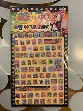 Official Shugo Chara Keyboard Stickers - Diamond Edition NEW