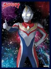 Ultraman Dyna Card Game Character Sleeves Collection Vol.26 Anime Art Klockworx