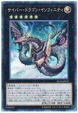Japanese Yu-Gi-Oh Cyber Dragon Infinity RC03-JP025 Collectors Rare Mint!