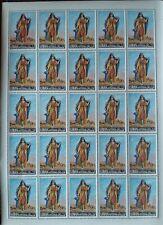 Lebanon Sheet 25 stamps MNH 1968 Emira Khaskiah