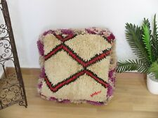 Pouf Moroccan handmade/ Pouf House Square / Coushion from old rug / Natural wool