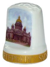 Dé à coudre de collection en porcelaine Cathédrale Saint-Isaac St.Petersbourg