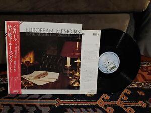 Toshiko Akiyoshi-Lew Tabackin Band LP European Memoirs Baystate RJL-8036 Japan