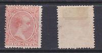 SPAIN 1889 King Alfonso XII 10 Pta Orange Mint * 270 (Mi.201)