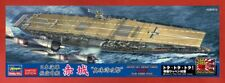 """HASEGAWA 1/700 IJN AIRCRAFT CARRIER AKAGI - """"PEARL HARBOR ATTACK"""" w/ Cloth Patch"""