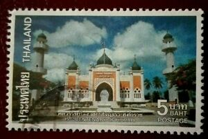 Thailand:1981 The 1400th Anniversary of Hegira 5 B. Rare & Collectible Stamp.