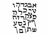 Set sticker alphabet letters labels hebrew israel housse door trash scrapbooking