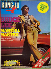 Kung-Fu Monthly Poster Magazine (Bruce Lee: Martial Master!), Monthly No. 5 Sep