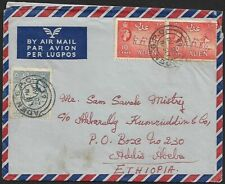 Aden 1963 Air Mail Cover To Ethiopia