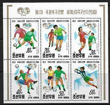 Sellos de Corea. 1991. Fútbol Copa Mundial de la mujer-China Sheetlet estampillada sin montar o nunca montada SG: 3102/07.