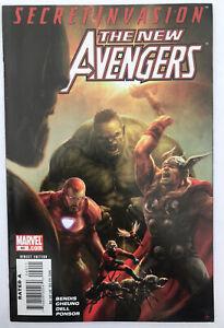 New Avengers #40 - 1st App Veranke (Skrull Queen) - Marvel Comics