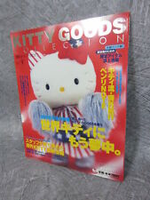 HELLO KITTY GOODS COLLECTION 3/2000 9 Catalog Art Pictorial Book Japan 1097*
