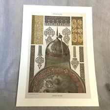 Antique Print Dolmetsch Persian Military Helmet Shield Armour Damascene