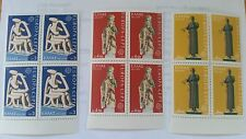 1974 Greece Stamps Works of Art Sculptures Set of 4 MNH