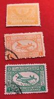 World Stamps Saudi Arabia 1949 Air Mail Lot 651
