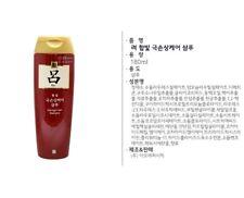 Amorepacific Ryo Damage Care Shampoo for Damaged Hair Triple Care Scalp 180ml