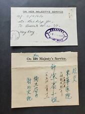 HONG KONG OHMS  COVER & CARD TO LOCAL x 2