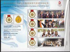 CHINA, 2008 4 Sonderbogen 3392 Olympiade Goldmedaillien Gewinnwer **, (20566)