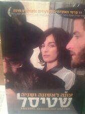 Shtisel Season 1+2 Box Set (Israel,2015) Haredi Best Series/screenplay/lead acto