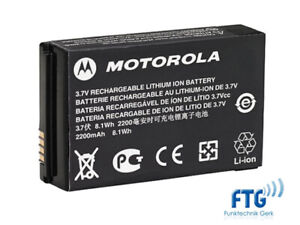 MOTOROLA Akku LiIon 2.300mAh für SL1600 SL2600 SL4000 SL4010 EVX-S24, PMNN4468B