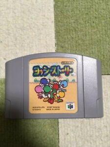 "Nintendo64's Action game ""Yoshi story""!!"