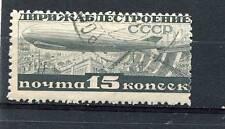 RUSSIA YR.1931,SC C25A,MI 406C,USED,PERF.10-1/2,ZEPPELIN