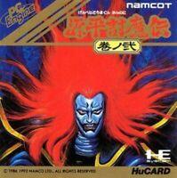PC Engine / TurboGrafX 16 Spiel - Genpei Toumaden: Kannoni JAP HuCard