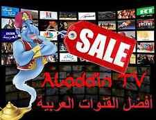2017 Latest Powerful Arabic IPTV HD Channels Quad-Core Receiver Box WiFi