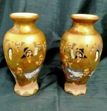 VINTAGE SIGNED JAPANESE PAIR OF SATSUMA VASES DRAGONS AND ARHATS GREAT CONDITION