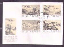 Taiwan R.O China,1987 Madame Chiang Kai-shek's Painting  蔣夫人畫 . FDC