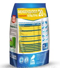 Fenbendazol Ultra 1kg Pet Wormer Dewormer Broad Powder Panacur Safe Guard Dog