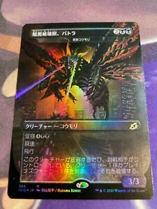 MTG - Battra, Dark Destroyer / Dirge Bat - JAP - NM - Foil - Godzilla