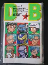 Manga Comic Book Dragon Ball Fukkatsu no F Movie Limited Jump Comics