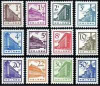 China Stamp 1964  R13 Beijing Building Full set of stamps