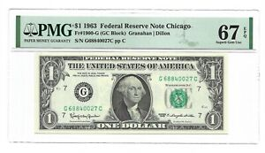 1963 $1 CHICAGO FRN, PMG SUPERB GEM UNCIRCULATED 67 EPQ BANKNOTE, RARE G/C BLOCK