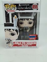 Funko Pop Crunchy Roll Junji Ito Souichi 855 2020 Fall Convention