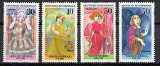 Germany - 1976 Famous women Mi. 908-11 MNH