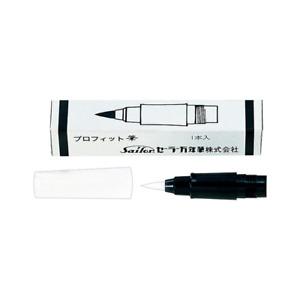 Sailor Replacement Tip - Brush Pen