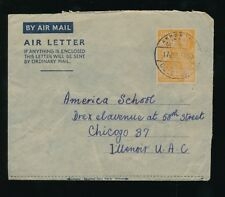 GOLD COAST KG6 AEROGRAMME STATIONERY 6d AKROPONG UPPER WASSA to USA CHICAGO 1953