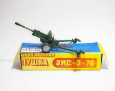 ZIS-3-76 USSR divisional gun. new. M 1:43 scale model. made in USSR. NEW!