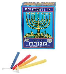 44 velas kosher coloridas hechas en Israel por la fiesta de Janucá menorá judía