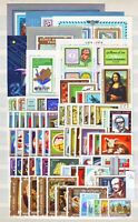 HUNGARY - 1974. Complete year set of 69 stamps and 7 s/s - MNH
