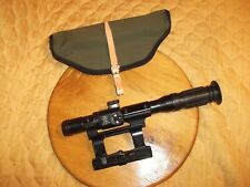 Yugoslavia army JNA scope ON-M76B ZRAK for M76 from 1990